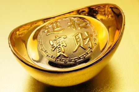 юаньбао- золотой слиток для привлечения богатства