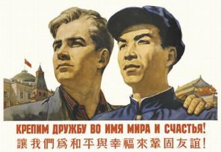 Зачем мы друг другу: невеселое мнение редактора о российско-китайских отношениях