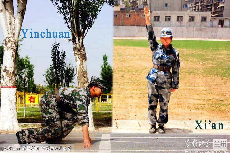 китайская армия влюбленные