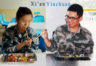Влюбленная пара китайских военных нашла способ быть вместе на расстоянии