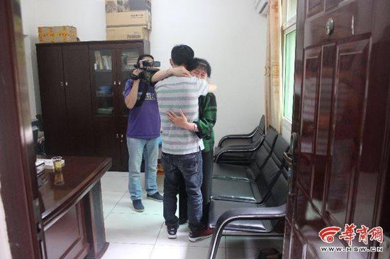 китаец нашел мать через 29 лет