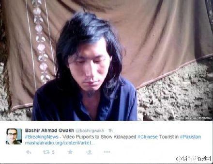 китайский заложник в Пакистане
