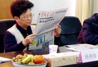 США готовятся выдать Китаю «Королеву коррупции»