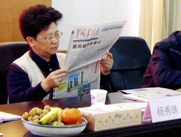 китай коррупционеры сша