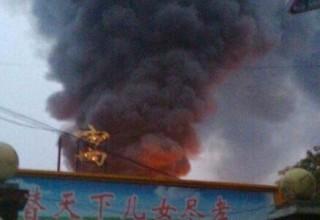 38 человек погибли при пожаре в доме престарелых в центральном Китае