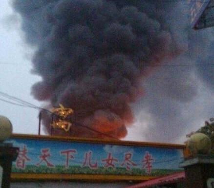 пожар в доме престарелых в Китае