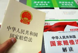 Власти Китая увеличили размер компенсации за лишение свободы по ошибке