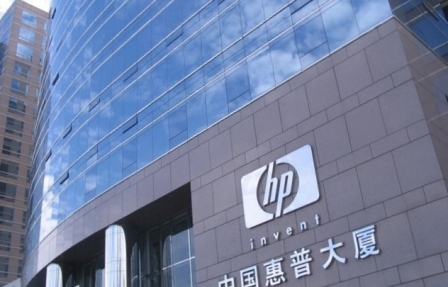 CHP Building
