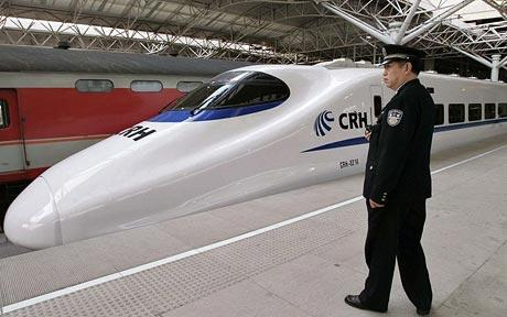 шанхай-нанкин поезд