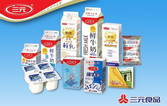 sanyuan китайское молоко