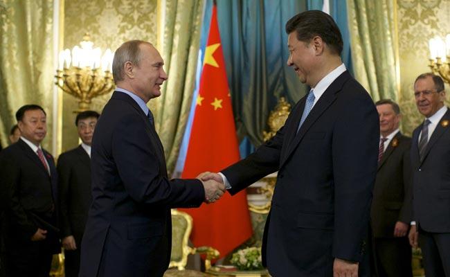 Си Цзиньпин Путин Москва