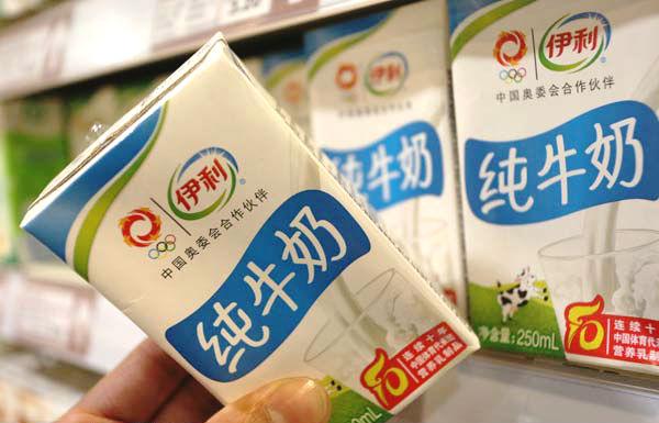 молоко Yili китай