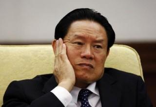 Бывший министр безопасности КНР приговорен к пожизненному заключению