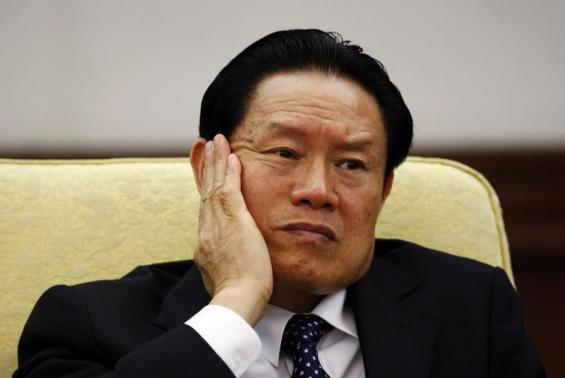 Чжоу Юнкан заключение