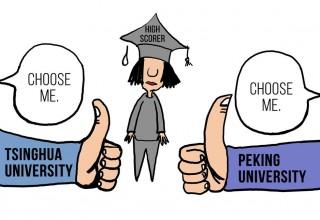 Два главных вуза Китая обвинили друг друга в нечестной борьбе за студентов