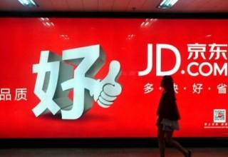 JD.com будет доставлять «Почтой России»