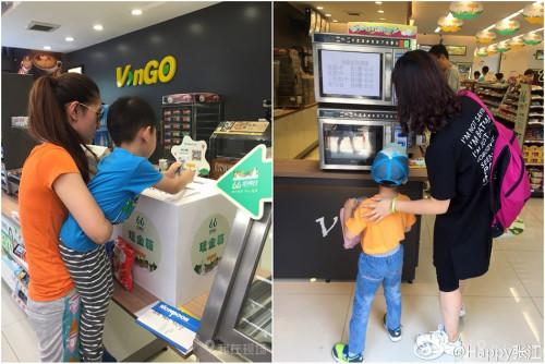 Супермаркеты без кассиров в Китае