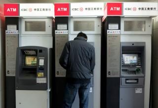 В Китае создали первый в мире банкомат с технологией распознавания лиц