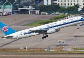 Прямой рейс Санкт-Петербург—Урумчи откроется 16 июня