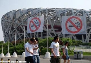 В Пекине вступило в силу антитабачное законодательство