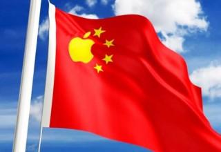 Apple считается со вкусами китайских потребителей