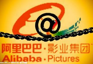 Alibaba инвестирует в новый фильм серии «Миссия невыполнима»