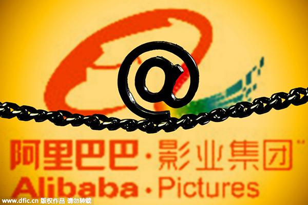 Alibaba инвестирует в Голливуд