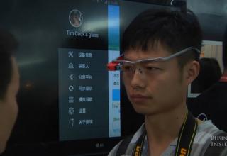Китайская компания представила бюджетный аналог очков Google Glass