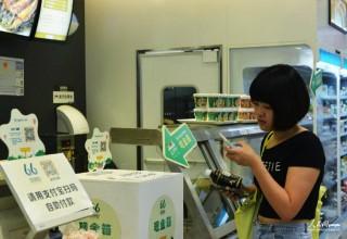 В Китае появились магазины с системой самооплаты