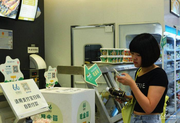 Магазины полного самообслуживания в Китае