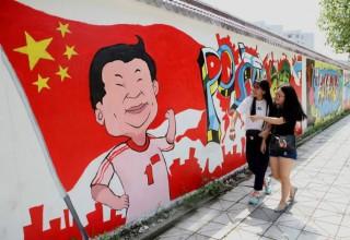 Китайские студенты нарисовали граффити с Си Цзиньпином