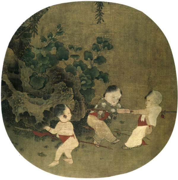 Су Ханьчэнь, «Дети, играющие в осеннем дворе»