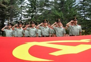 Коммунистическая партия Китая отметила 94-ю годовщину