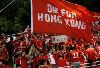 ФИФА призвала болельщиков Гонконга не освистывать гимн КНР