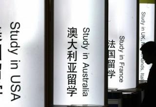 Английский не нужен: как китайские выпускники обманом поступают в вузы США