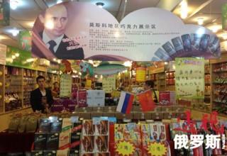 Экспорт российских продуктов питания в Китай значительно вырос