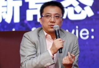 Топ-менеджер Alibaba арестован по подозрению в коррупции