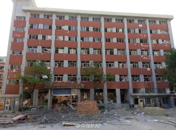 Ланьчжоу взрыв