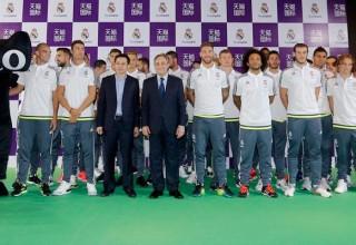 «Реал Мадрид» откроет флагманский онлайн-магазин на Tmall.HK