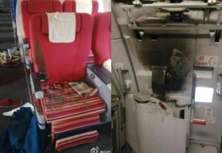 В Китае закрыли аэропорт после попытки пассажира устроить поджог в самолете