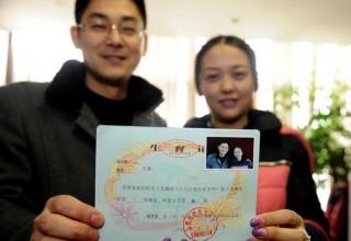 Китайцам разрешат иметь двоих детей в следующем году