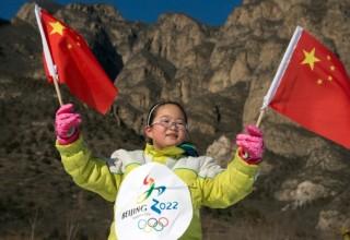 Пекин примет зимнюю Олимпиаду 2022 года