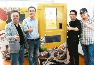 В Шанхае появится вендинговый автомат с горячей лапшой