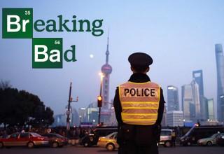 В Китае арестован профессор химии за производство и торговлю наркотиками