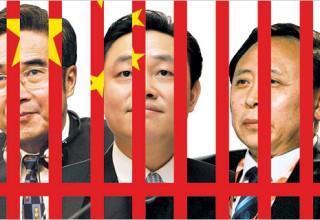 «Ради экономического развития»: Китайские коррупционеры объяснили мотивы взяточничества