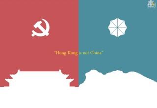 «Гонконг — не Китай»: опубликована неоднозначная серия иллюстраций к годовщине воссоединения