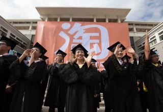 Куньминский университет «продает» выпускников на Таобао