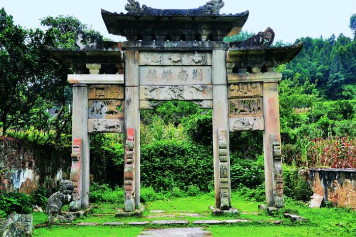 Арка в месте Танъя. Фото: unesco.org