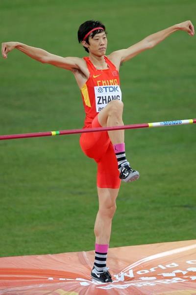 Чжан Гуовэй