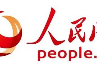 Президента вэб-издания Жэньминь Жибао задержали по подозрению в коррупции